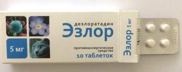 Эзлор – эффективное средство от аллергии, инструкция по применению, отзывы, аналоги