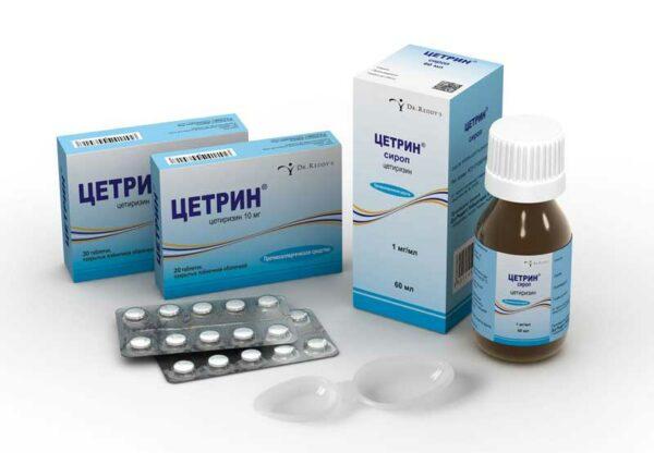 Аллергия на дрожжи, причины патологии, способы лечения