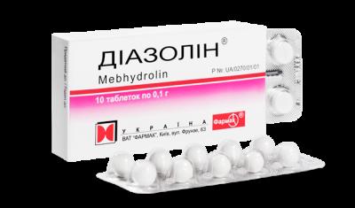 противоаллергические препараты для беременных