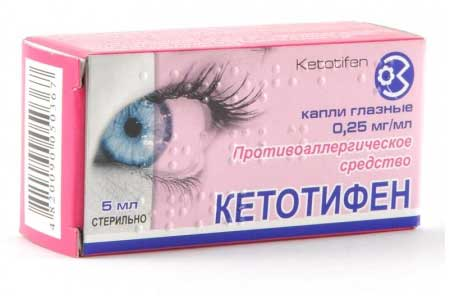 глазные капли от аллергии