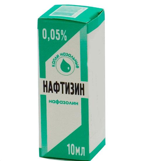 Нафтизин