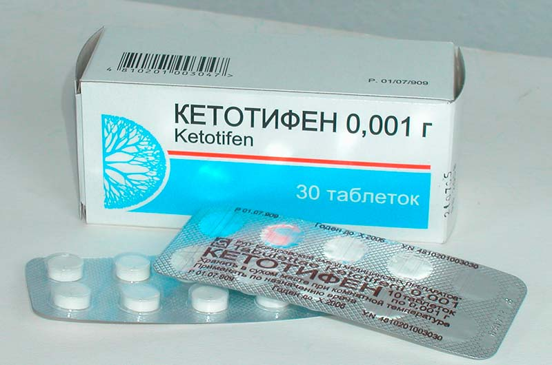 аналог Кларитин Кетотифен