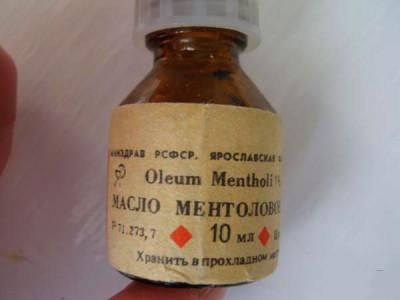 Ментоловое масло