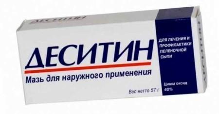 Мазь Деситин