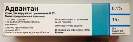 гормональная мазь от аллергии Адвантан