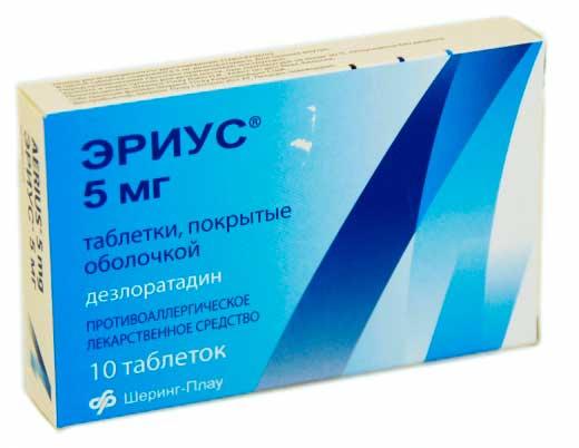 Аллергия на клубнику у детей и взрослых: как проявляется, лечение, причины