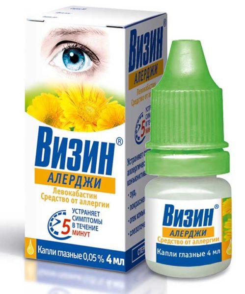 аллергия на весну лечение
