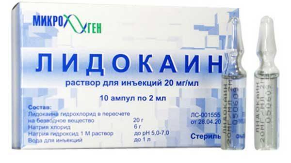 Где сдать анализ на аллергию к анестетикам