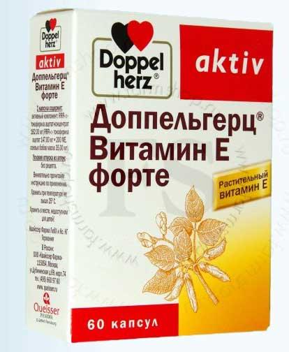 Синтетический витамин Е