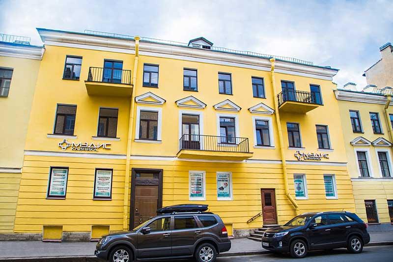 Мэдис абмулаторно-поликлинический медицинский центр
