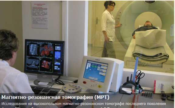 ФГБУ «КДЦ с поликлиникой»