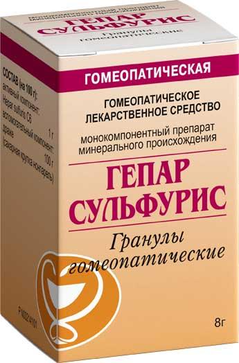 гомеопатическое средство от аллергии