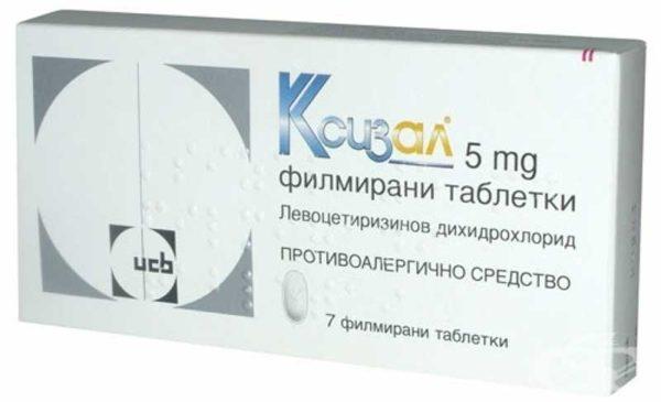 ксизал таблетки