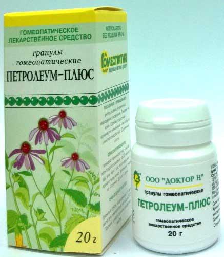 петролеум гомеопатия применение