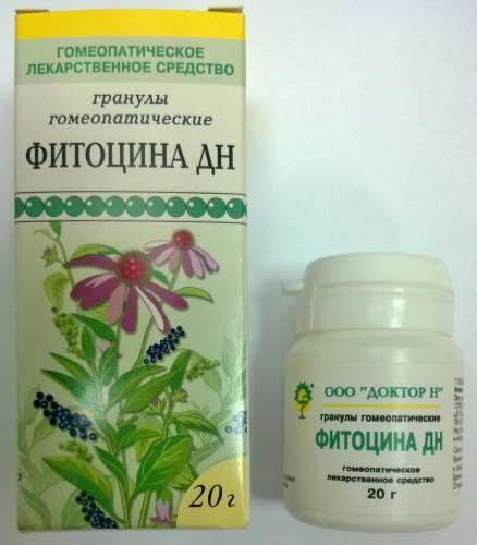 поллиноз гомеопатия