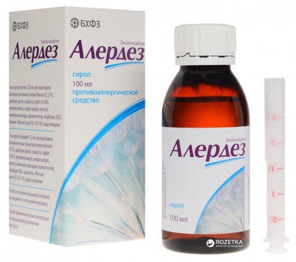 от аллергии эриус сироп