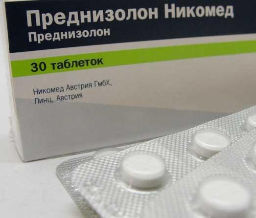 преднизолон от аллергии