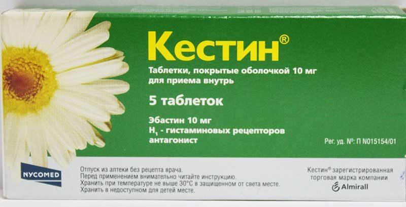 Чем опасна аллергия на дезодорант?