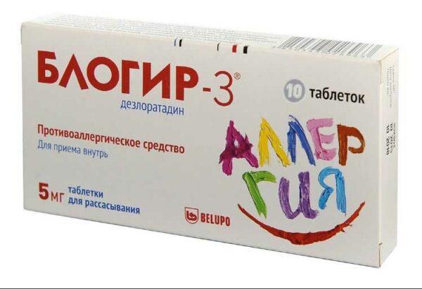 Блогир-3 таблетки