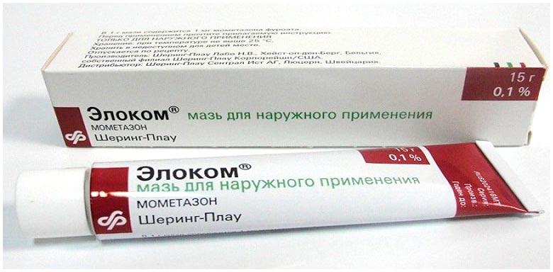 аллергия на антисептик лечение