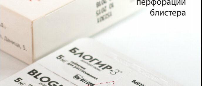 Блогир-3 при аллергии - инструкция по применению таблеток и сиропа, аналоги, отзывы