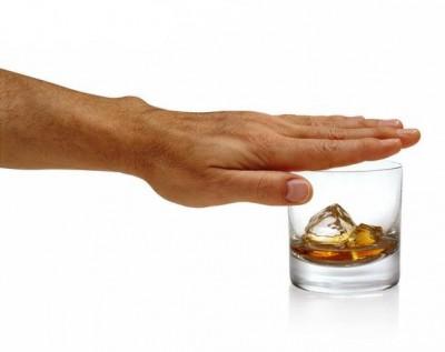 Табу на алкоголь