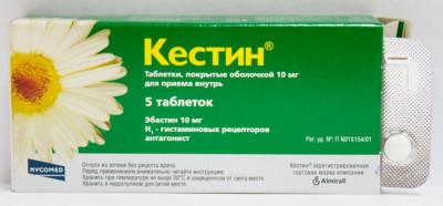Лекарственная аллергия как лечить