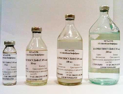 Тиосульфат натрия для похудения: отзывы