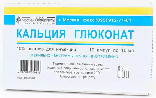 уколы от аллергии длительного