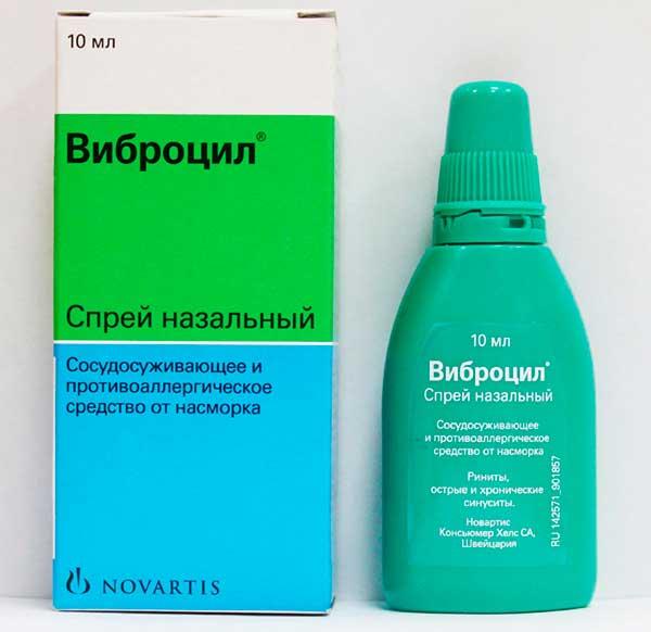 Лечение насморка ребенка 3 лет