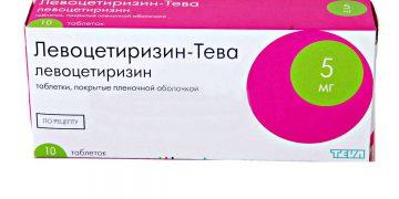 Левоцетиризин – таблетки от аллергии, инструкция, аналоги.