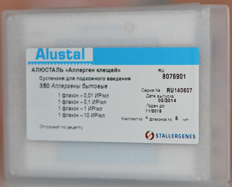 асит от аллергии отзывы цена инструкция