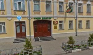 Чудо Доктор на школьной в Москве
