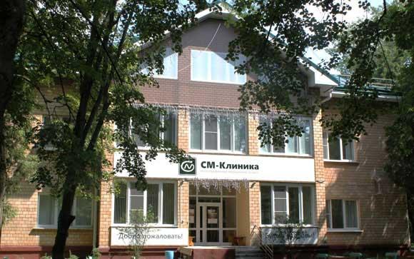Воронежская областная онкологическая поликлиника
