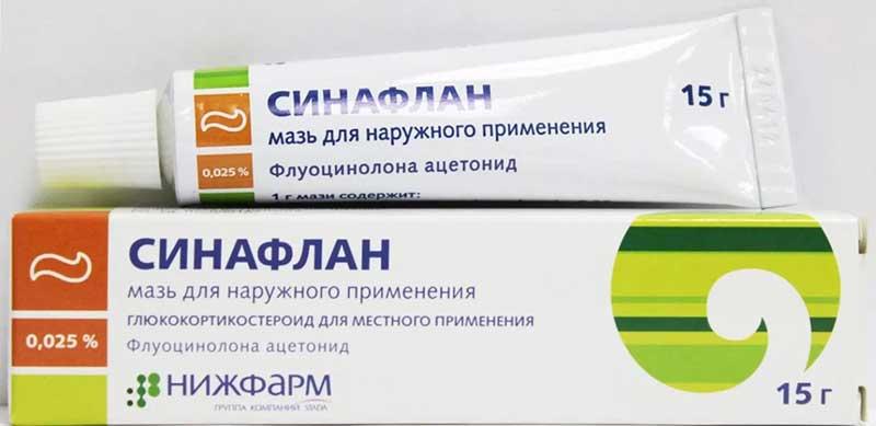 гистан при аллергии у грудничка отзывы