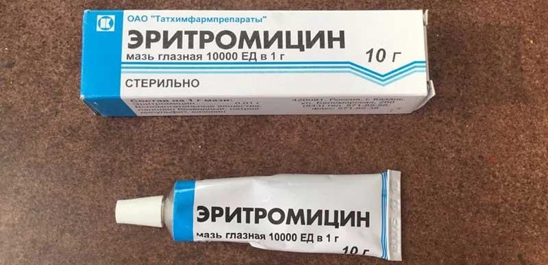 бепантен мазь от аллергии