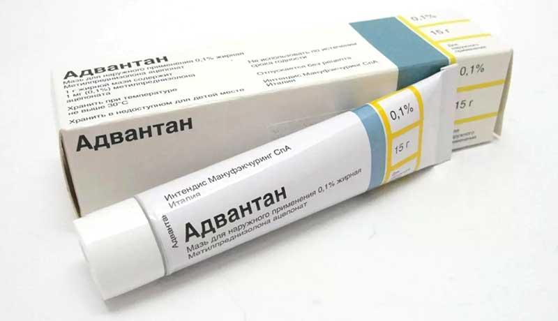 advantan-krem-pri-psoriaze-otzivi