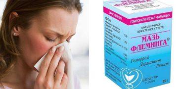 скорлупа от аллергии отзывы