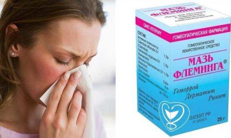 какие мази от аллергии на коже