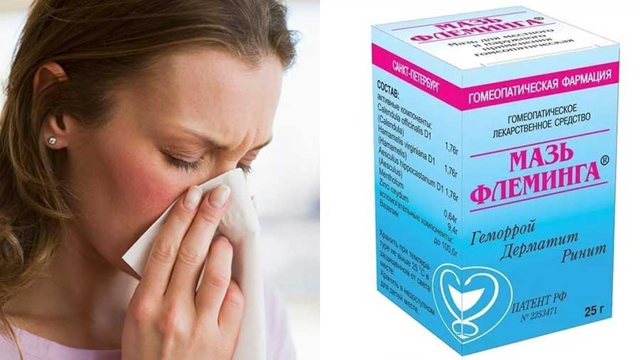 аллергия на гречку перекрестная реакция