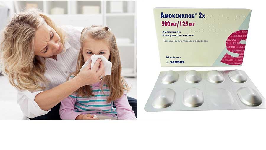 аллергия на дезодорант под мышками