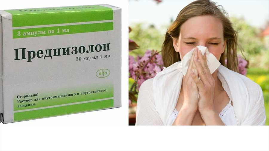 амоксиклав при аллергии на пенициллин