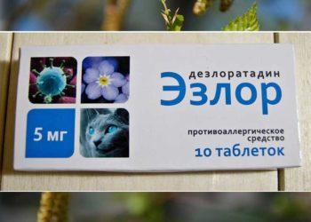 Лецетзи 30мл сироп, лецетзи от аллергии инструкция по применению.