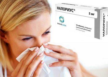 Супрастин от аллергии. Инструкция к применению.